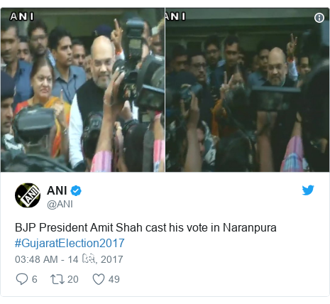 Twitter post by @ANI: BJP President Amit Shah cast his vote in Naranpura #GujaratElection2017