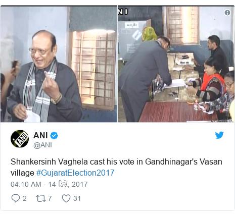 Twitter post by @ANI: Shankersinh Vaghela cast his vote in Gandhinagar's Vasan village #GujaratElection2017