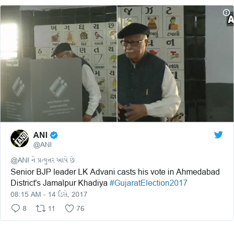 Twitter post by @ANI: Senior BJP leader LK Advani casts his vote in Ahmedabad District's Jamalpur Khadiya #GujaratElection2017