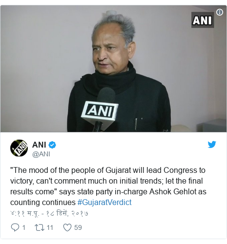 """Twitter post by @ANI: """"The mood of the people of Gujarat will lead Congress to victory, can't comment much on initial trends; let the final results come"""" says state party in-charge Ashok Gehlot as counting continues #GujaratVerdict"""