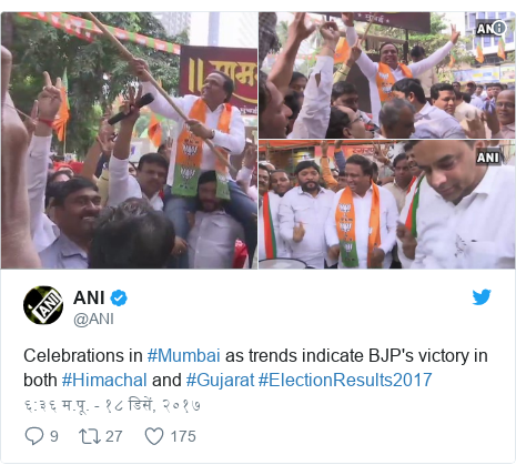 Twitter post by @ANI: Celebrations in #Mumbai as trends indicate BJP's victory in both #Himachal and #Gujarat #ElectionResults2017