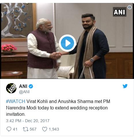 د @ANI په مټ ټویټر  تبصره : #WATCH Virat Kohli and Anushka Sharma met PM Narendra Modi today to extend wedding reception invitation.