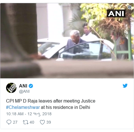 Twitter post by @ANI: CPI MP D Raja leaves after meeting Justice #Chelameshwar at his residence in Delhi