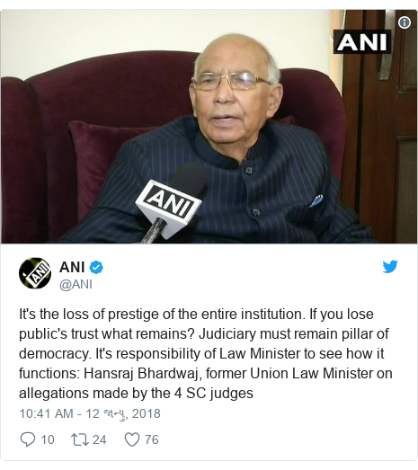 Twitter post by @ANI: It's the loss of prestige of the entire institution. If you lose public's trust what remains? Judiciary must remain pillar of democracy. It's responsibility of Law Minister to see how it functions  Hansraj Bhardwaj, former Union Law Minister on allegations made by the 4 SC judges