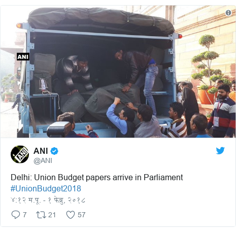 Twitter post by @ANI: Delhi  Union Budget papers arrive in Parliament #UnionBudget2018