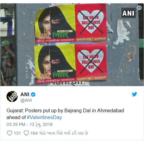 Twitter post by @ANI: Gujarat  Posters put up by Bajrang Dal in Ahmedabad ahead of #ValentinesDay