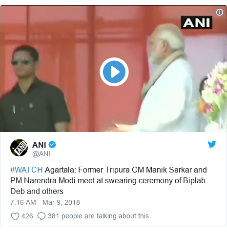 Twitter post by @ANI: #WATCH Agartala  Former Tripura CM Manik Sarkar and PM Narendra Modi meet at swearing ceremony of Biplab Deb and others