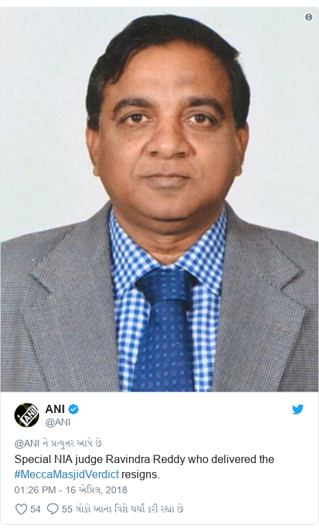 Twitter post by @ANI: Special NIA judge Ravindra Reddy who delivered the #MeccaMasjidVerdict resigns.