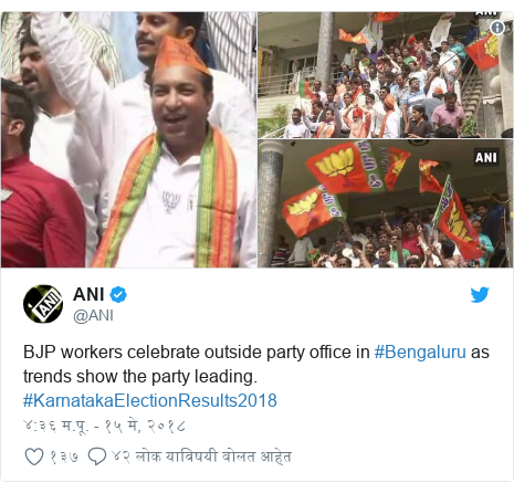 Twitter post by @ANI: BJP workers celebrate outside party office in #Bengaluru as trends show the party leading. #KarnatakaElectionResults2018