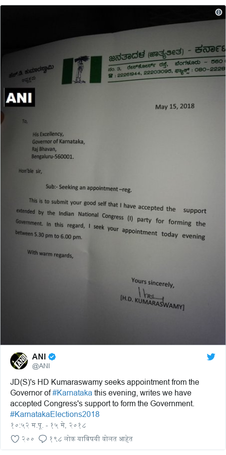 Twitter post by @ANI: JD(S)'s HD Kumaraswamy seeks appointment from the Governor of #Karnataka this evening, writes we have accepted Congress's support to form the Government. #KarnatakaElections2018