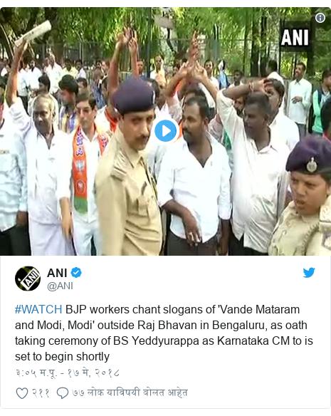 Twitter post by @ANI: #WATCH BJP workers chant slogans of 'Vande Mataram and Modi, Modi' outside Raj Bhavan in Bengaluru, as oath taking ceremony of BS Yeddyurappa as Karnataka CM to is set to begin shortly