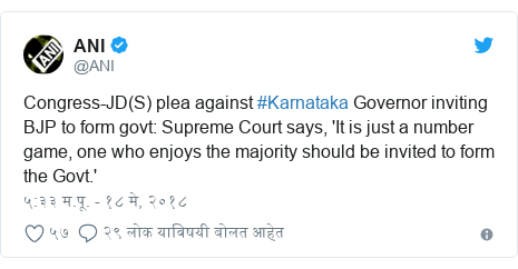 Twitter post by @ANI: Congress-JD(S) plea against #Karnataka Governor inviting BJP to form govt  Supreme Court says, 'It is just a number game, one who enjoys the majority should be invited to form the Govt.'