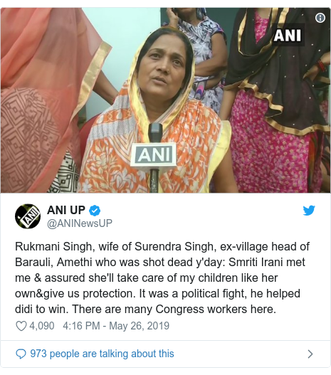 ट्विटर पोस्ट @ANINewsUP: Rukmani Singh, wife of Surendra Singh, ex-village head of Barauli, Amethi who was shot dead y'day  Smriti Irani met me & assured she'll take care of my children like her own&give us protection. It was a political fight, he helped didi to win. There are many Congress workers here.