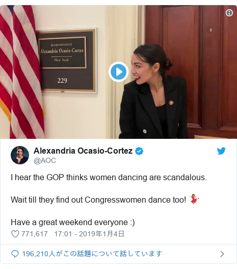 Twitter post by @AOC: I hear the GOP thinks women dancing are scandalous.Wait till they find out Congresswomen dance too! 💃🏽Have a great weekend everyone  )