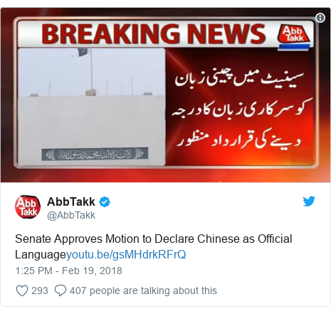 Twitter post by @AbbTakk: Senate Approves Motion to Declare Chinese as Official Language