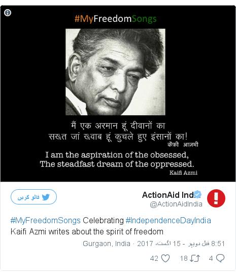 ٹوئٹر پوسٹس @ActionAidIndia کے حساب سے
