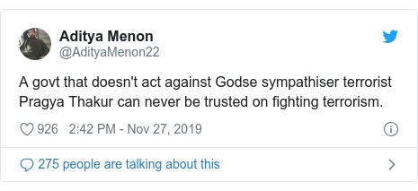 Twitter post by @AdityaMenon22: A govt that doesn't act against Godse sympathiser terrorist Pragya Thakur can never be trusted on fighting terrorism.
