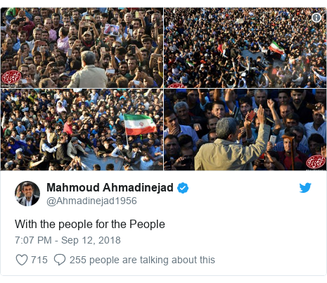 Twitter post by @Ahmadinejad1956: With the people for the People