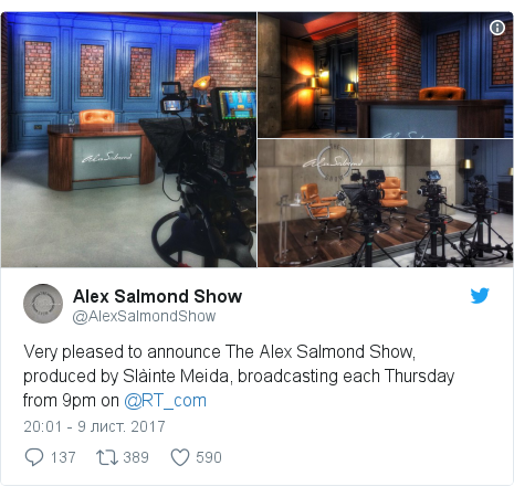 Twitter допис, автор: @AlexSalmondShow: Very pleased to announce The Alex Salmond Show, produced by Slàinte Meida, broadcasting each Thursday from 9pm on @RT_com