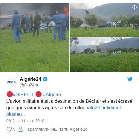 Twitter допис, автор: @Alg24net: 🔴#DIRECT 🔴 #AlgérieL'avion militaire était à destination de Béchar et s'est écrasé quelques minutes après son décollage
