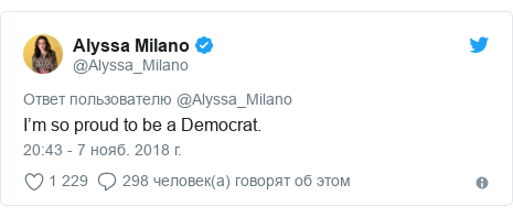 Twitter пост, автор: @Alyssa_Milano: I'm so proud to be a Democrat.