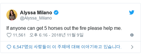 Twitter post by @Alyssa_Milano: If anyone can get 5 horses out the fire please help me.
