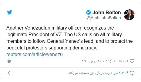 پست توییتر از @AmbJohnBolton: Another Venezuelan military officer recognizes the legitimate President of VZ. The US calls on all military members to follow General Yánez's lead, and to protect the peaceful protestors supporting democracy.