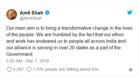 Twitter post by @AmitShah: Our main aim is to bring a transformative change in the lives of the people. We are humbled by the fact that our ethos and work has endeared us to people all across India and our alliance is serving in over 20 states as a part of the Government.