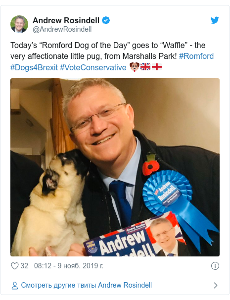 """Twitter пост, автор: @AndrewRosindell: Today's """"Romford Dog of the Day"""" goes to """"Waffle"""" - the very affectionate little pug, from Marshalls Park! #Romford #Dogs4Brexit #VoteConservative 🐶🇬🇧🏴"""