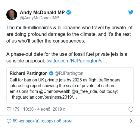 Twitter пост, автор: @AndyMcDonaldMP: The multi-millionaires & billionaires who travel by private jet are doing profound damage to the climate, and it's the rest of us who'll suffer the consequences. A phase-out date for the use of fossil fuel private jets is a sensible proposal.