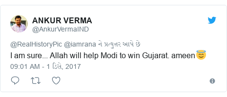 Twitter post by @AnkurVermaIND: I am sure... Allah will help Modi to win Gujarat. ameen😇