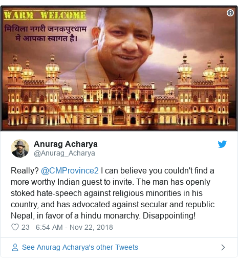 د @Anurag_Acharya په مټ ټویټر تبصره: Really? @CMProvince2 I can believe you couldn't find a more worthy Indian guest to invite. The man has openly stoked hate-speech against religious minorities in his country, and has advocated against secular and republic Nepal, in favor of a hindu monarchy. Disappointing!