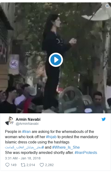 Twitter post by @ArminNavabi: People in #Iran are asking for the whereabouts of the woman who took off her #hijab to protest the mandatory Islamic dress code using the hashtags #دختر_خیابان_انقلاب_کجاست and #Where_Is_SheShe was reportedly arrested shortly after. #IranProtests