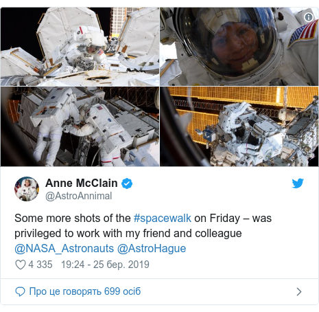 Twitter допис, автор: @AstroAnnimal: Some more shots of the #spacewalk on Friday – was privileged to work with my friend and colleague @NASA_Astronauts @AstroHague