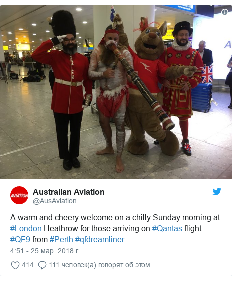 Twitter post by @AusAviation: A warm and cheery welcome on a chilly Sunday morning at #London Heathrow for those arriving on #Qantas flight #QF9 from #Perth #qfdreamliner