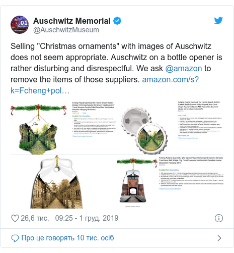 """Twitter допис, автор: @AuschwitzMuseum: Selling """"Christmas ornaments"""" with images of Auschwitz does not seem appropriate. Auschwitz on a bottle opener is rather disturbing and disrespectful. We ask @amazon to remove the items of those suppliers."""
