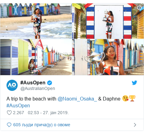 Twitter post by @AustralianOpen: A trip to the beach with @Naomi_Osaka_ & Daphne 😘🏆#AusOpen