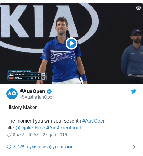 Twitter post by @AustralianOpen: History Maker.The moment you win your seventh #AusOpen title.@DjokerNole #AusOpenFinal