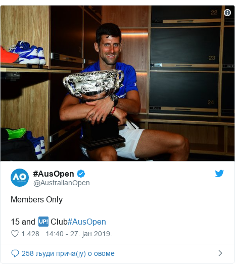 Twitter post by @AustralianOpen: Members Only15 and 🆙 Club#AusOpen