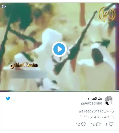 تويتر رسالة بعث بها @AwqatHind: