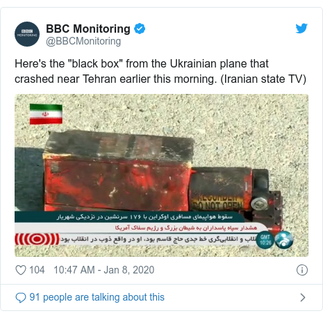 """Twitter post by @BBCMonitoring: Here's the """"black box"""" from the Ukrainian plane that crashed near Tehran earlier this morning. (Iranian state TV)"""