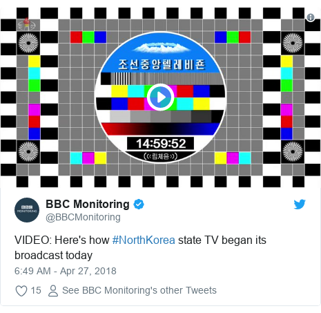 Twitter post by @BBCMonitoring: VIDEO  Here's how #NorthKorea state TV began its broadcast today