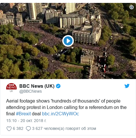 Twitter пост, автор: @BBCNews: Aerial footage shows 'hundreds of thousands' of people attending protest in London calling for a referendum on the final #Brexit deal