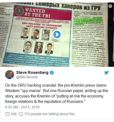 "Twitter post by @BBCSteveR: On the GRU hacking scandal  the pro-Kremlin press slams Western ""spy-mania"". But one Russian paper, writing up the story, accuses the Kremlin of ""putting at risk the economy, foreign relations & the reputation of Russians."""