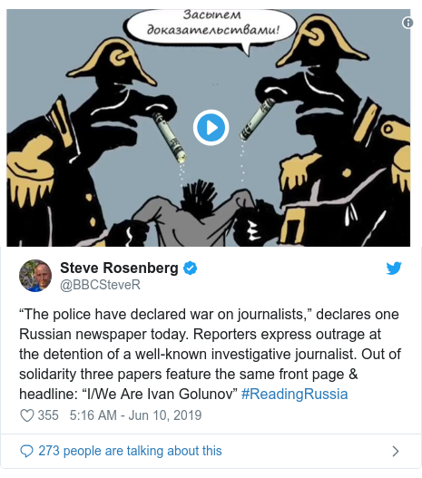 "Twitter post by @BBCSteveR: ""The police have declared war on journalists,"" declares one Russian newspaper today. Reporters express outrage at the detention of a well-known investigative journalist. Out of solidarity three papers feature the same front page & headline  ""I/We Are Ivan Golunov"" #ReadingRussia"