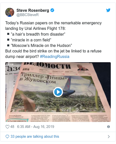"""Twitter post by @BBCSteveR: Today's Russian papers on the remarkable emergency landing by Ural Airlines Flight 178 ▪️""""a hair's breadth from disaster""""▪️""""miracle in a corn field""""▪️""""Moscow's Miracle on the Hudson""""But could the bird strike on the jet be linked to a refuse dump near airport? #ReadingRussia"""