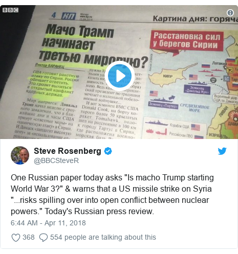"""Twitter post by @BBCSteveR: One Russian paper today asks """"Is macho Trump starting World War 3?"""" & warns that a US missile strike on Syria """"...risks spilling over into open conflict between nuclear powers."""" Today's Russian press review."""