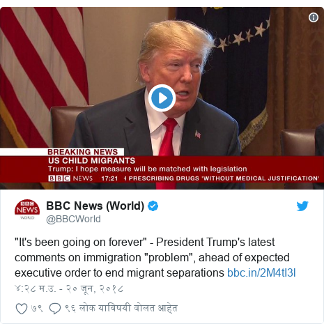 """Twitter post by @BBCWorld: """"It's been going on forever"""" - President Trump's latest comments on immigration """"problem"""", ahead of expected executive order to end migrant separations"""