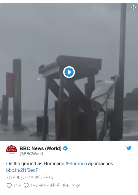 Twitter post by @BBCWorld: On the ground as Hurricane #Florence approaches
