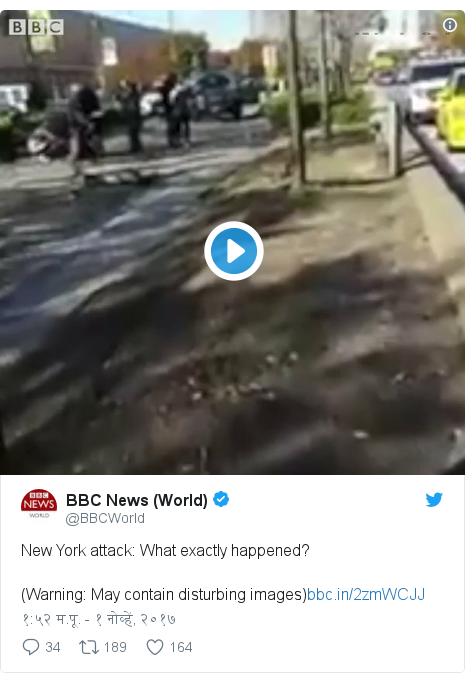 Twitter post by @BBCWorld: New York attack  What exactly happened?(Warning  May contain disturbing images)